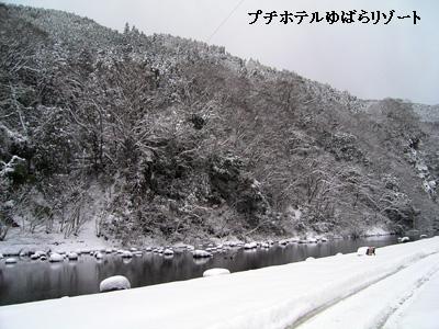 雪の国湯原温泉