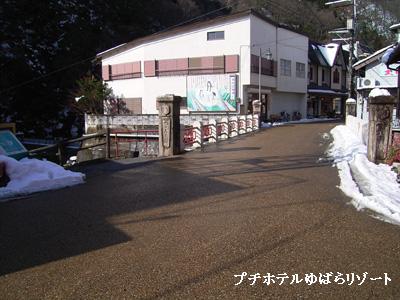 20061231125730.jpg