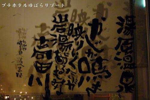 与謝野晶子の言葉です。