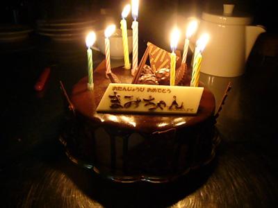 親戚からのプレゼント Birthdayケーキ