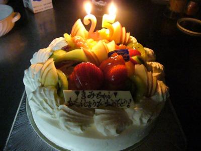 旦那からのプレゼント Birthdayケーキ