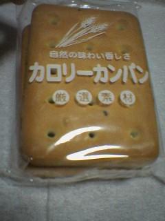 20051202051801