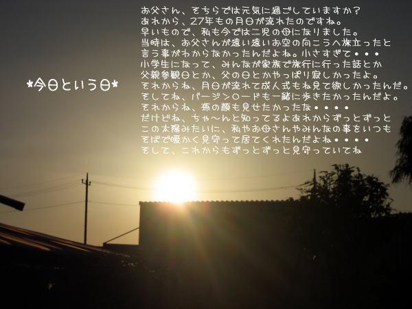 20070205004647.jpg