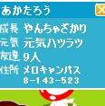 2006y02m26d_212306765.jpg