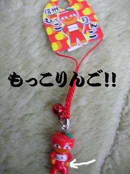 20070118200726.jpg