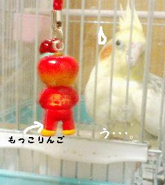 20070723201912.jpg