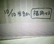 20061206214715