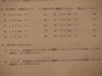 DSCF0330.jpg