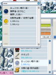 20060529012526.png