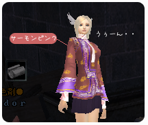 pw86.png