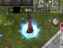 20070520231745.jpg