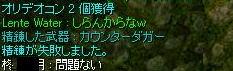 20070621061719.jpg