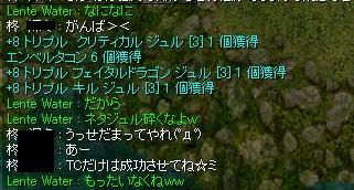 20070621061805.jpg