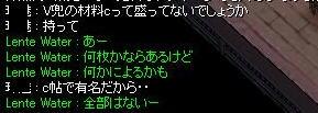 20070711153244.jpg