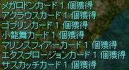 20070723195044.jpg