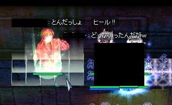 20070801235951.jpg