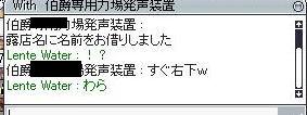 20070906201910.jpg