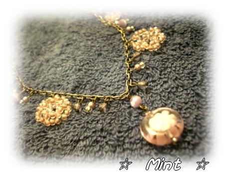 beads (4)