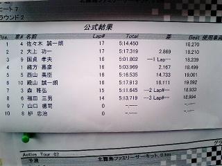 yosenkuni2.jpg