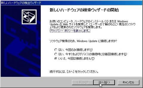 20070527131027.jpg