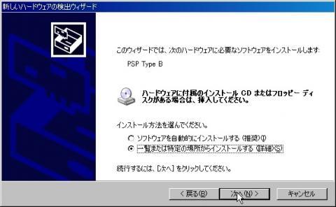 20070527131034.jpg