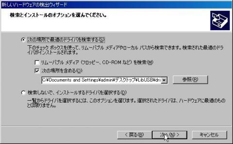 20070527131040.jpg