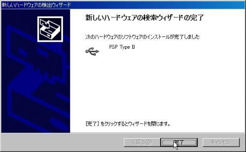 20070527131104.jpg