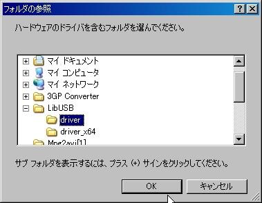20070527131520.jpg