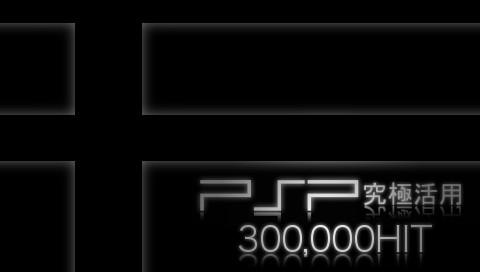 300000.jpg