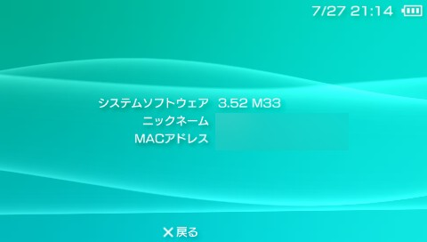 352M33_003.jpg