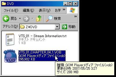 DVD2PSP000005.jpg