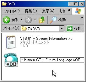 DVD2PSP000006.jpg