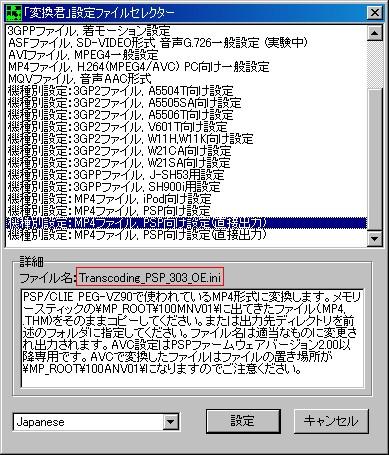 DVD2PSP000007.jpg