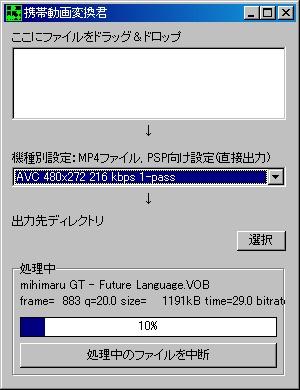 DVD2PSP000012.jpg