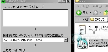 DVD2PSP000014.jpg