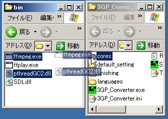 NICO2PSP_3GPC_00000.jpg