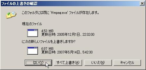 NICO2PSP_3GPC_00001.jpg