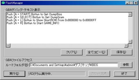 SS_00014.jpg