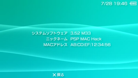 macid_001.jpg