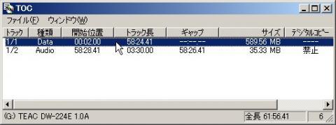 pops_00001.jpg