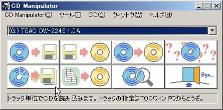 pops_00002.jpg