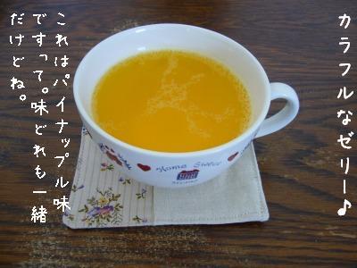 s-P1130600.jpg