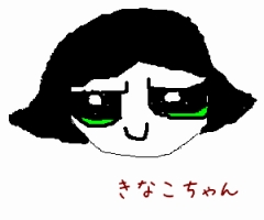 s-kinako.jpg