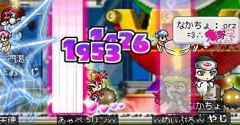 2.23.no11.jpg