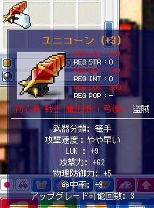 3.11.no2.jpg