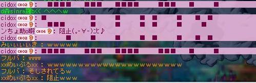 3.19.no5.jpg