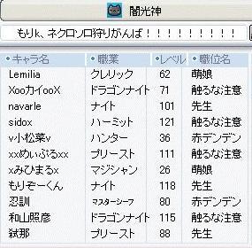 3.21.no1.jpg