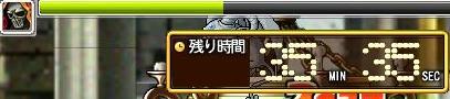 3.21.no3.jpg