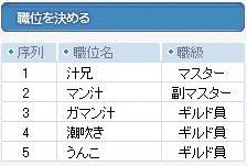 4.14.no2.jpg