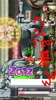 4.21.no8.jpg